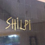 Foto de Shilpi Resort