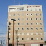 Photo of Saijo Urban Hotel