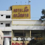 View of Hotel Rajmata, opposite Nampally Station Hyderabad