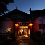 Lijiang Lize Graceland Merry Inn