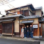  With the Ishihara&#39;s in front of the Ryokan