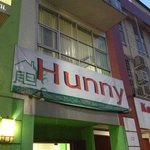 Photo de Hunny Hostel