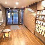 Foto de Flexstay Inn Shinagawa