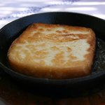  saganaki