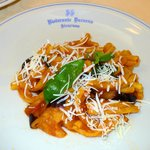 Cavarecce alla Norma. (Short Pasta With Eggplant and Tomato Sauce).