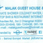 Malak Guest House Business Card with contact details