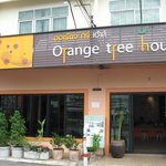 Photo of Orange Tree House