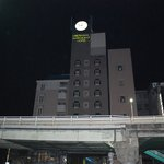 Foto Hiroshima Intelligent Hotel Main & New Building
