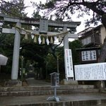 Towatari Shrine