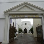 Bayt Al Zubair
