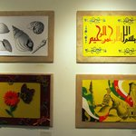 Children's art from Oman