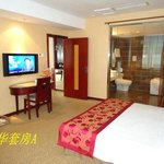 Photo of Golden Guangda Hotel