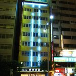 Photo of Kindness Hotel - Kaohsiung Shinkuchan