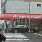 Corner Backpacker Xitun의 사진