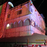 Utsav Hotel