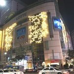 Lotte Department Store Myeongdong Foto