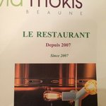 Photo de Hotel Via Mokis