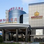 Lihao International Hotel Foto