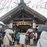Utasu Shrine