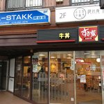                    Sukiya, opposite to Lawson, 2nd landmark to the hostel