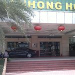 Tianhong Hotel (Shatai South Road)の写真