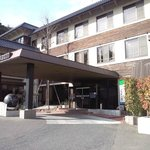 Photo de Hotel Grantia Dazaifu