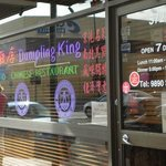 Dumpling King Chinese Restaurant