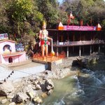 Tapkeshwar Temple