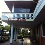 Sampath Rest Guesthouse Foto