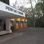 Entrance of Periyar House