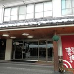 Photo of Hotel New Akebono