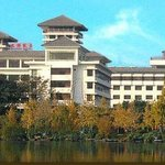 Photo of Ronghu Lake Hotel