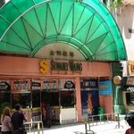  An entrance to Sungei Wang