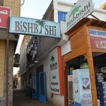                    Bishbishi entrance