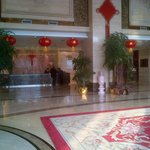Foto di Baidu International Hotel