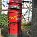                    Post Box