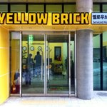 Yellow Brick Hostel照片