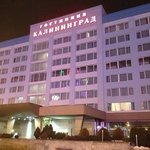 Photo of Hotel Kaliningrad