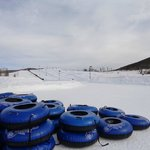 Frisco Adventure Park - Tubing Hill