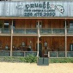 Pruett's Fish Camp and Cabinsの写真