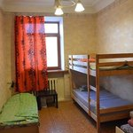 Photo of Bulgaru Hostel