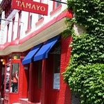 Saugerties Bed and Breakfast at B&B Tamayoの写真