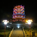 Pagoda buidling at top