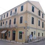 Photo of Hotel Hermes Corfu