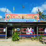 Chorenrit Muay Thai Camp & Fitness Gym