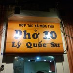 Great Pho beef noodles just 10 minutes walk away..sit in clean Restaurant. Lov