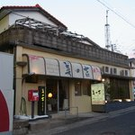 Business hotel Minokichi
