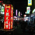 nearest nightmarket