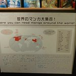                    Where manga has been translated
