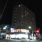 Φωτογραφία: Kamaishi Bay City Hotel